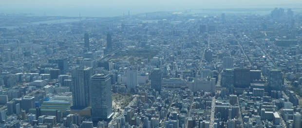 rejser-til-japan